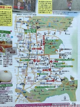 guide japonais 3