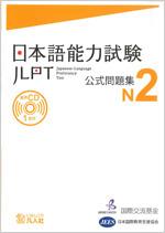 books_n2