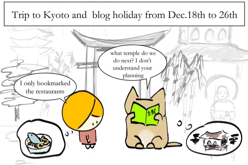Kyototrip 2