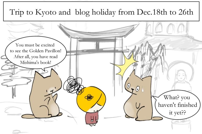 Kyototrip3