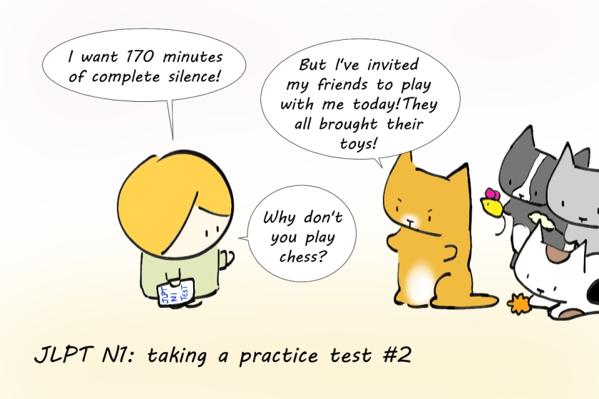 JLPT N1: Practice test! | Inside That Japanese Book